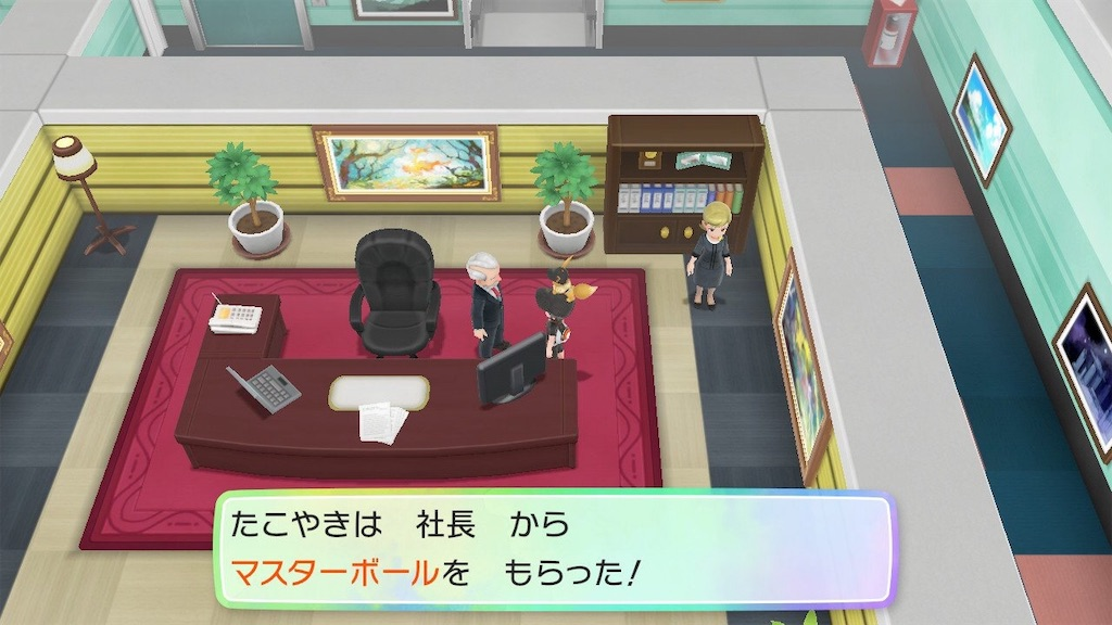 f:id:takoyaki3taro:20181124190655j:image