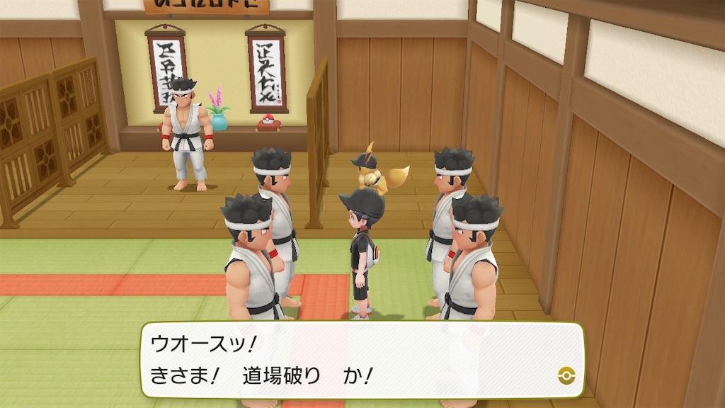 f:id:takoyaki3taro:20181125013316j:image