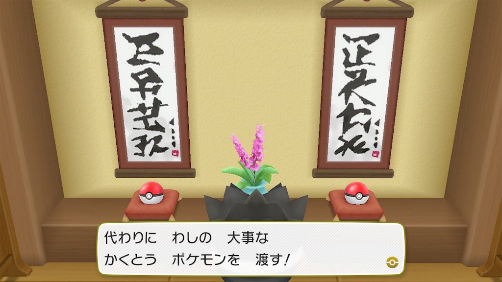 f:id:takoyaki3taro:20181125013342j:image