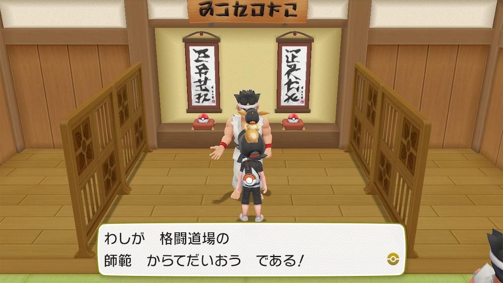 f:id:takoyaki3taro:20181125013354j:image