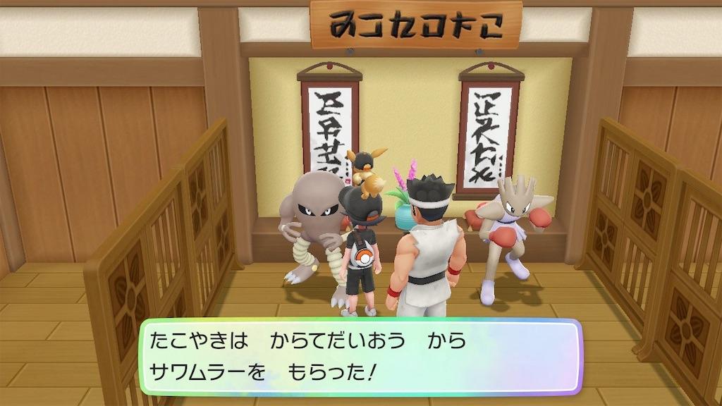 f:id:takoyaki3taro:20181125013401j:image