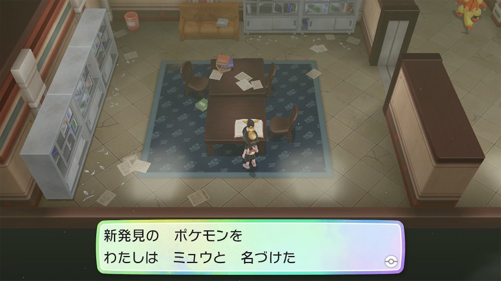 f:id:takoyaki3taro:20181126234738j:image