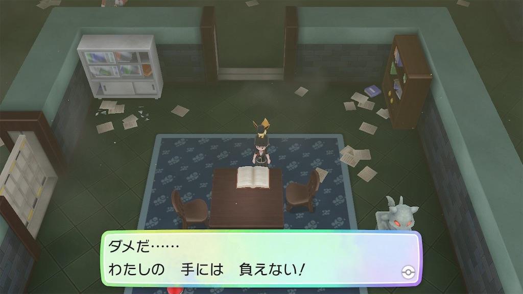 f:id:takoyaki3taro:20181126234801j:image