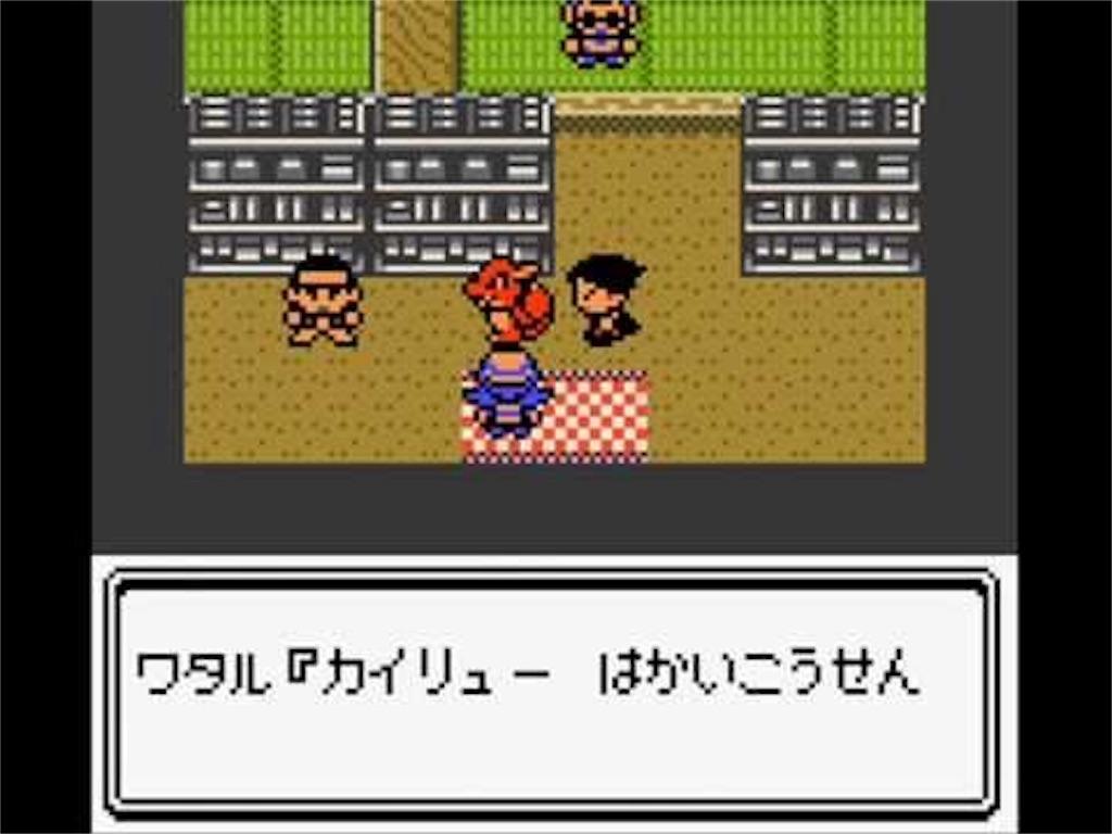 f:id:takoyaki3taro:20181202001228j:image