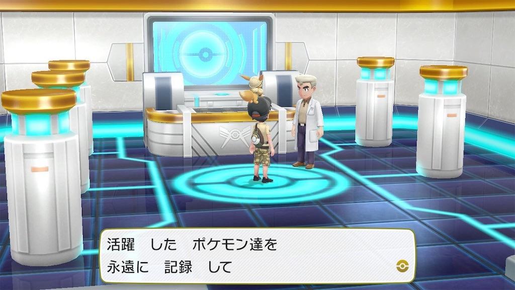 f:id:takoyaki3taro:20181202002517j:image