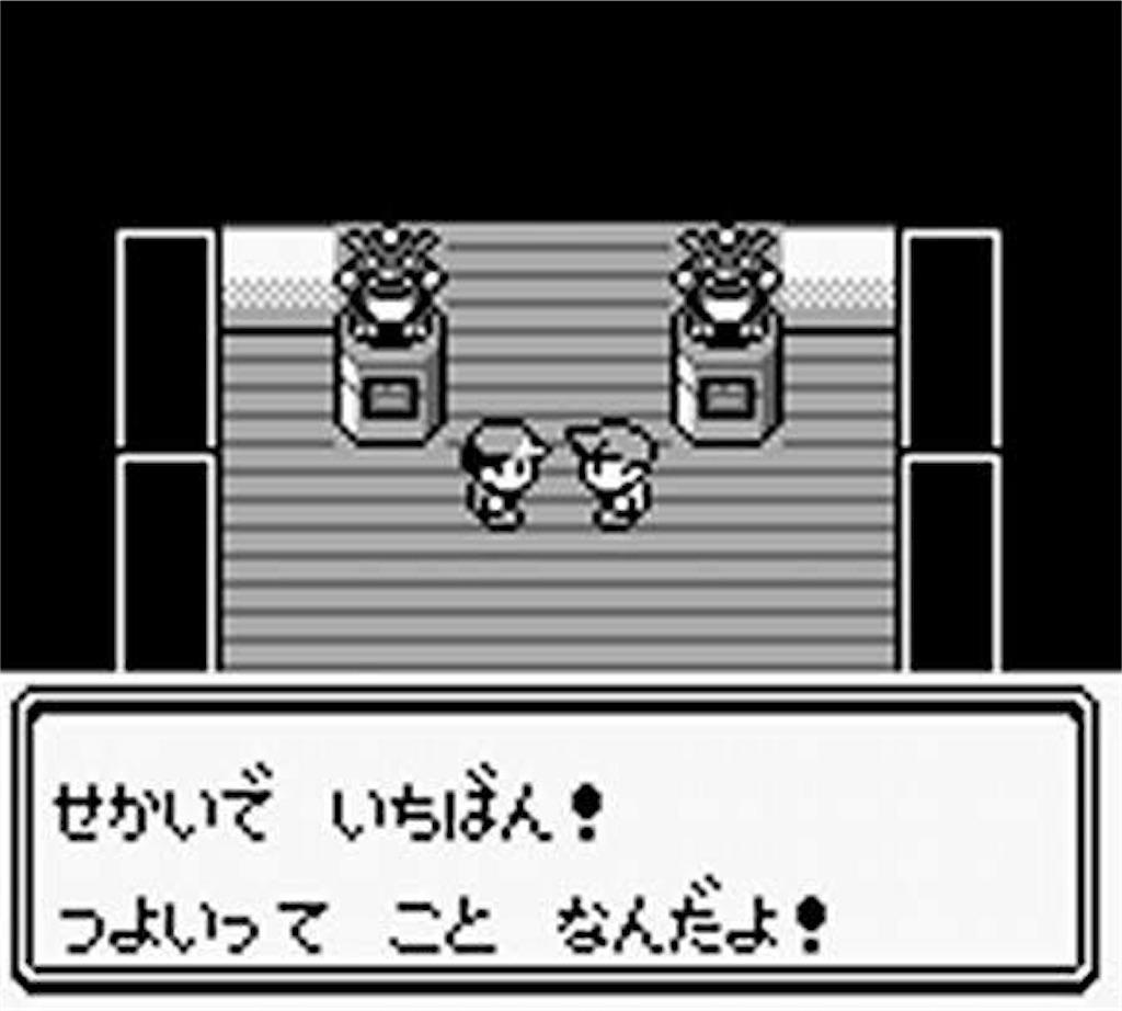 f:id:takoyaki3taro:20181202004136j:image