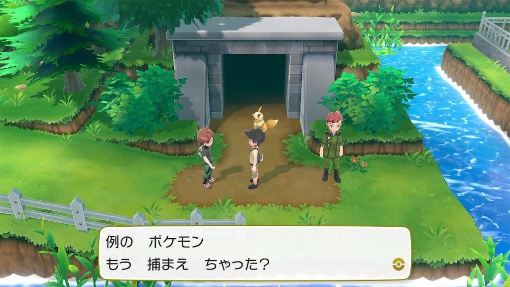 f:id:takoyaki3taro:20181206122731j:image