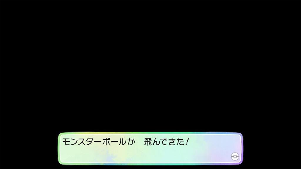 f:id:takoyaki3taro:20181206122801j:image