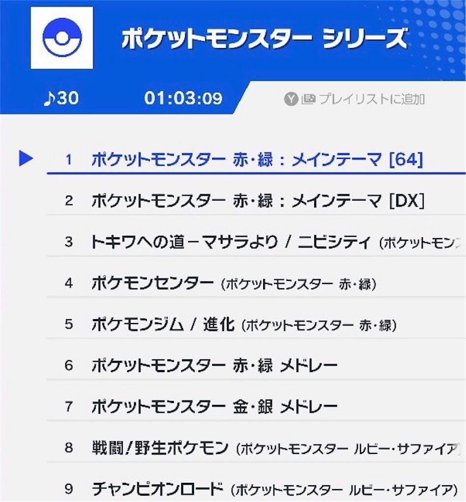 f:id:takoyaki3taro:20181211184721j:image