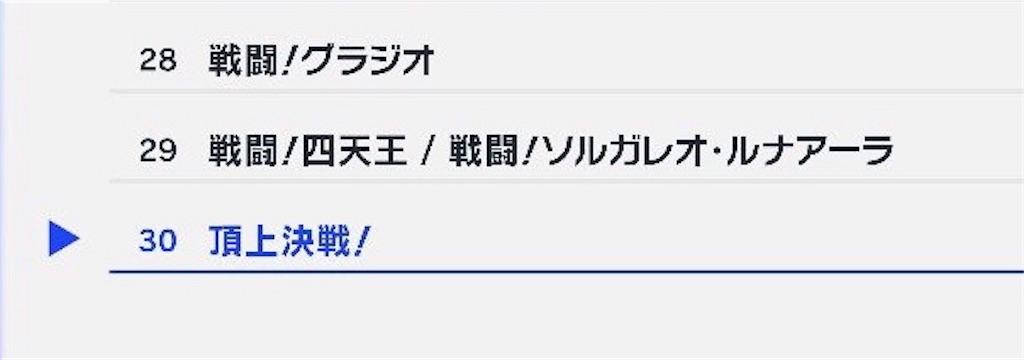 f:id:takoyaki3taro:20181211184725j:image