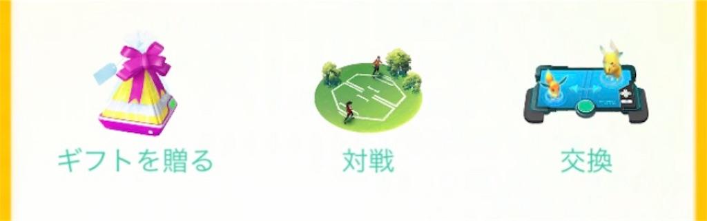 f:id:takoyaki3taro:20181213133404j:image