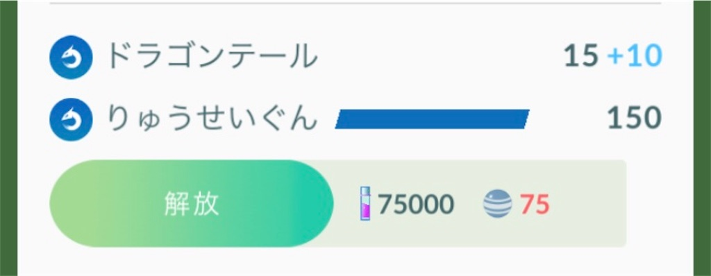 f:id:takoyaki3taro:20181213134513j:image