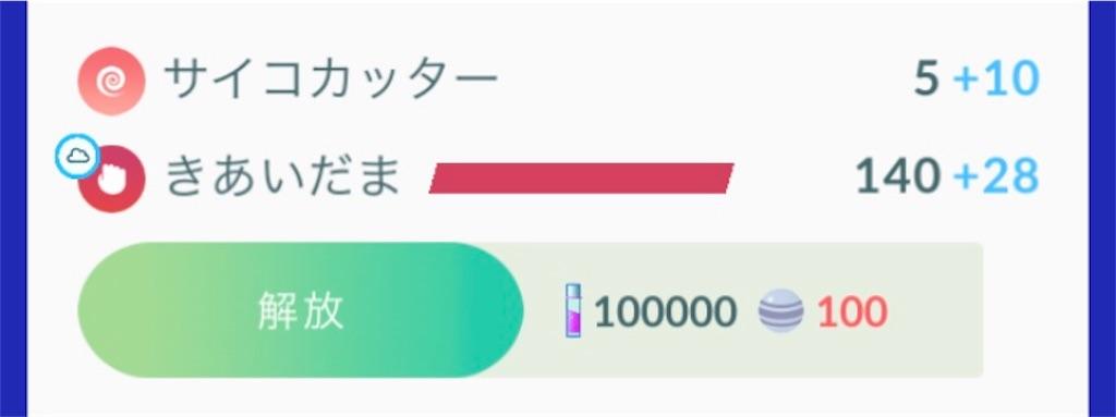 f:id:takoyaki3taro:20181213134517j:image