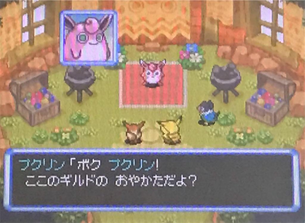 f:id:takoyaki3taro:20181213142344j:image