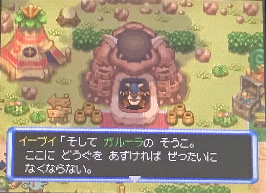 f:id:takoyaki3taro:20181214175530j:image