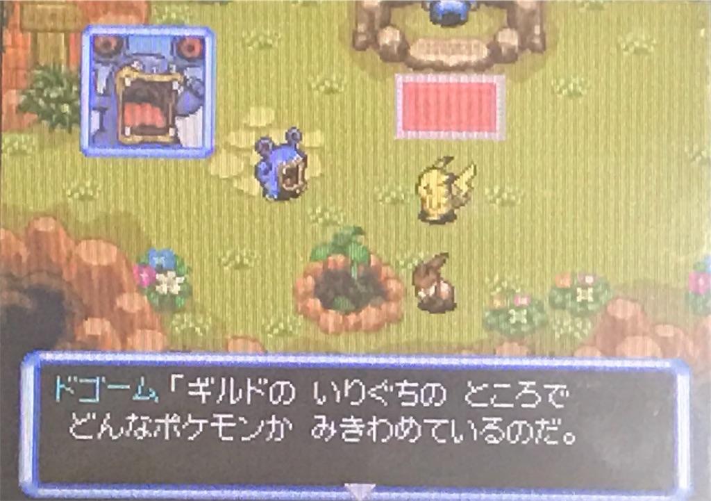 f:id:takoyaki3taro:20181216002637j:image