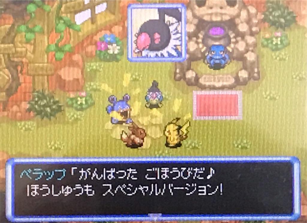 f:id:takoyaki3taro:20181216002641j:image