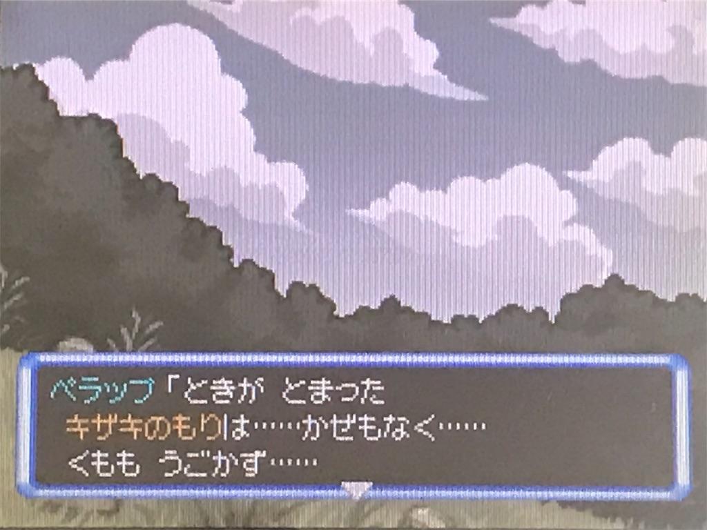 f:id:takoyaki3taro:20181219111522j:image