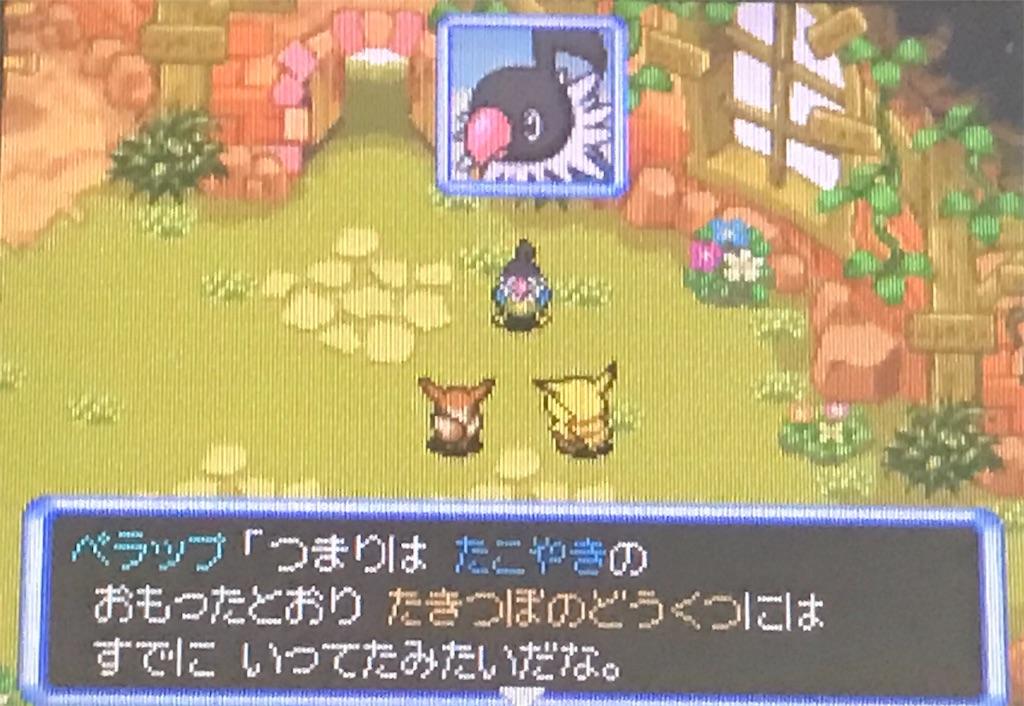 f:id:takoyaki3taro:20181219111531j:image