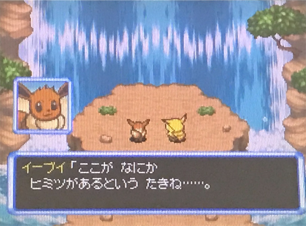 f:id:takoyaki3taro:20181219111618j:image