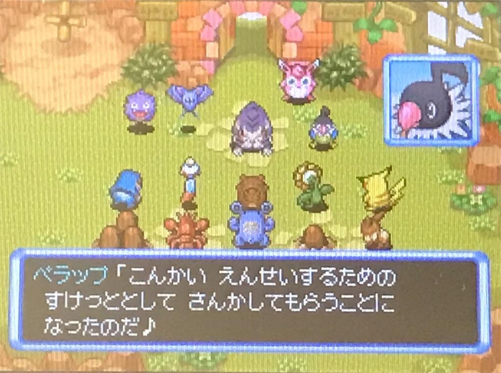 f:id:takoyaki3taro:20181220120621j:image