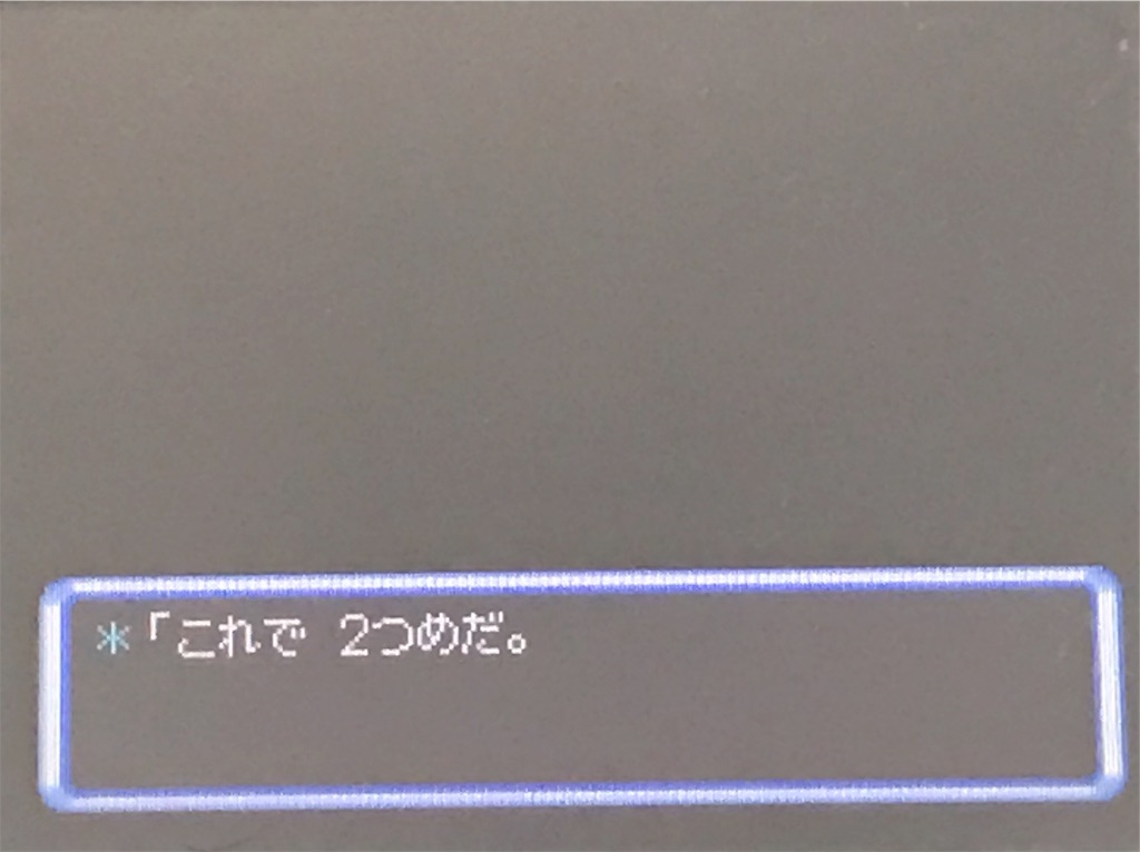 f:id:takoyaki3taro:20181221132014j:image