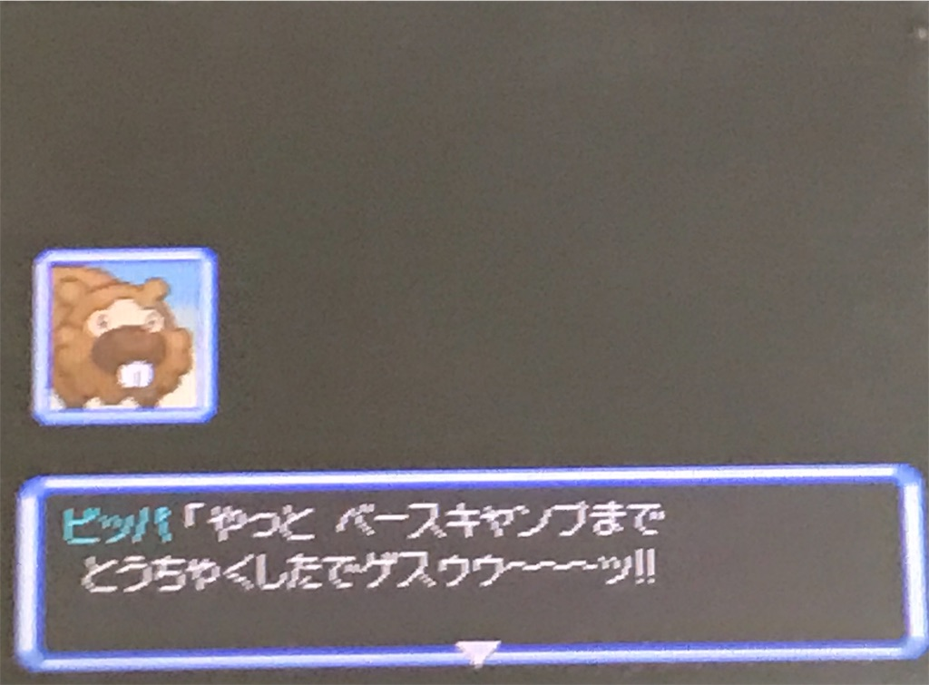 f:id:takoyaki3taro:20181223191046j:image