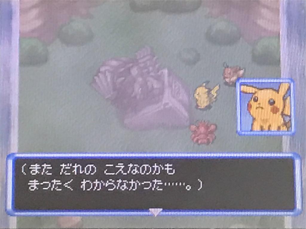 f:id:takoyaki3taro:20181224172933j:image