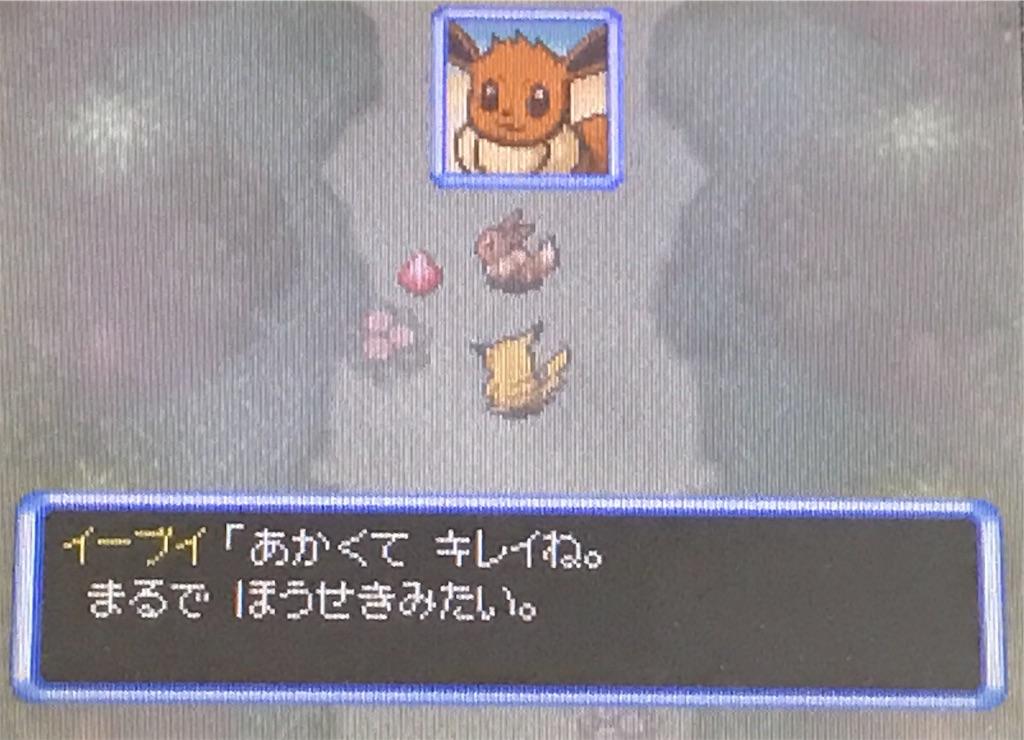 f:id:takoyaki3taro:20181224172958j:image