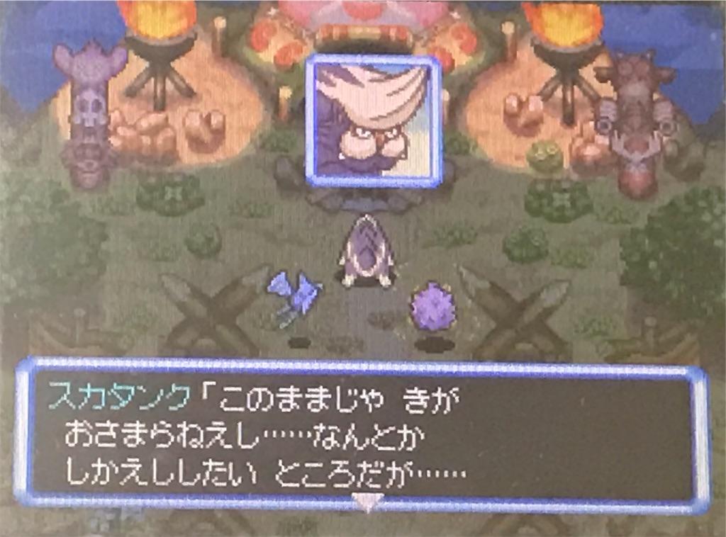 f:id:takoyaki3taro:20181228215303j:image