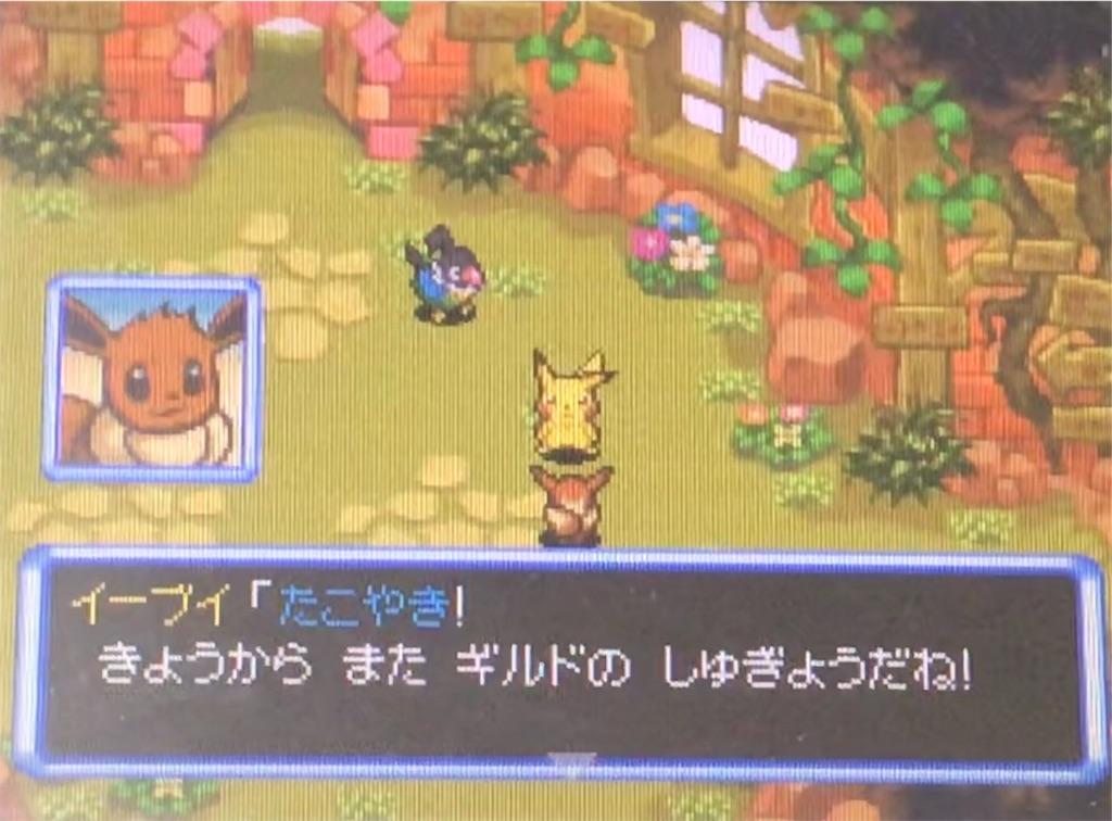f:id:takoyaki3taro:20181228215330j:image