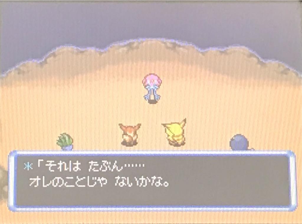 f:id:takoyaki3taro:20181231132212j:image