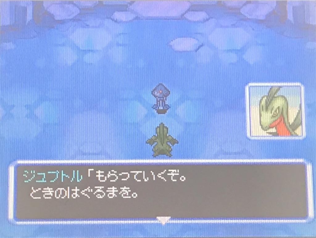 f:id:takoyaki3taro:20181231135758j:image