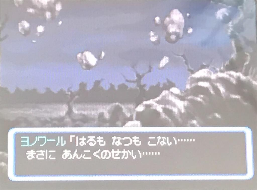 f:id:takoyaki3taro:20190101200856j:image
