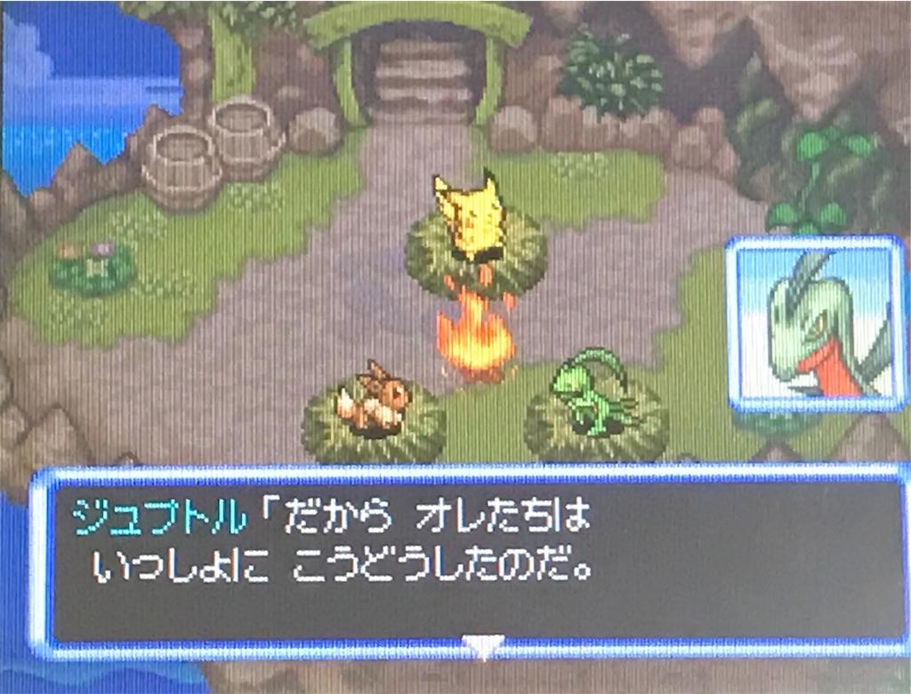 f:id:takoyaki3taro:20190101234300j:image