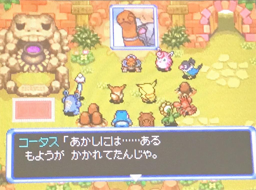 f:id:takoyaki3taro:20190102001612j:image