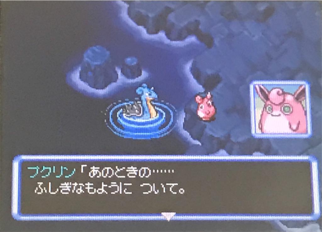f:id:takoyaki3taro:20190102002217j:image