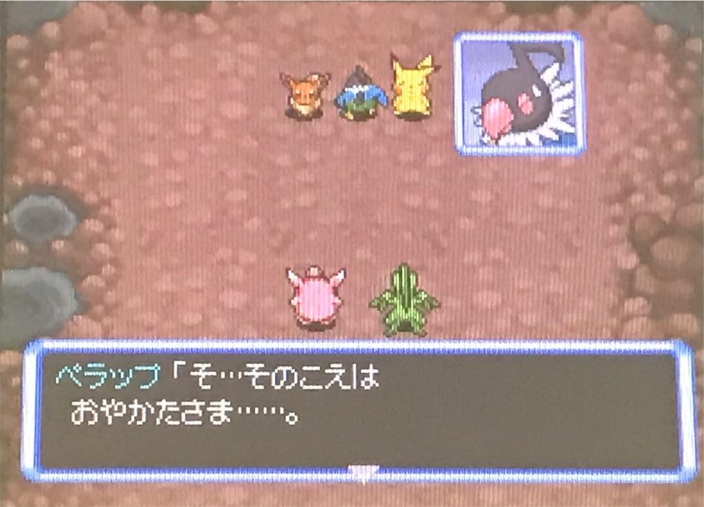 f:id:takoyaki3taro:20190102004517j:image