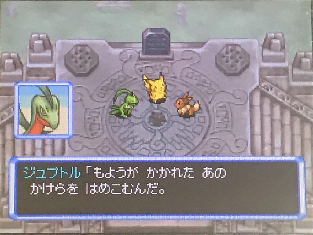 f:id:takoyaki3taro:20190108184200j:image