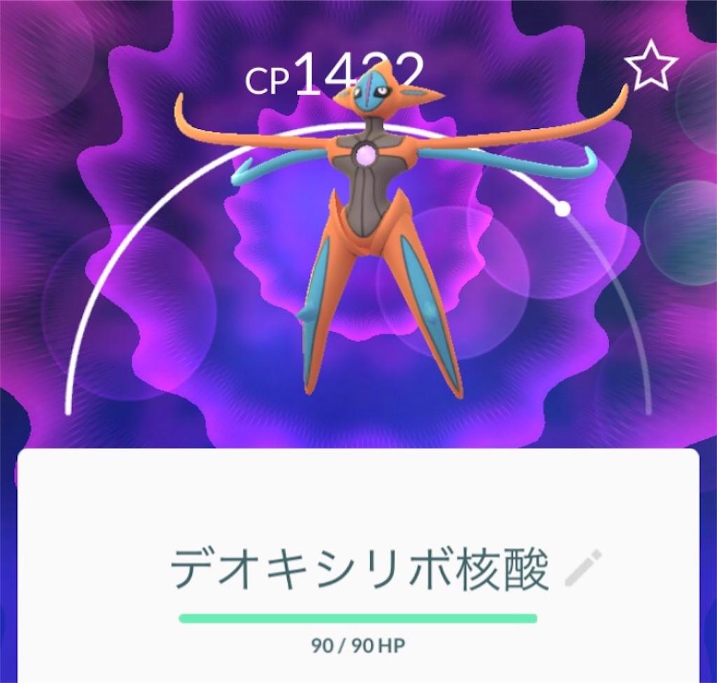 f:id:takoyaki3taro:20190113185922j:image