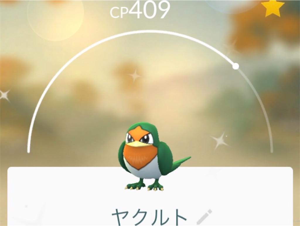 f:id:takoyaki3taro:20190116200939j:image
