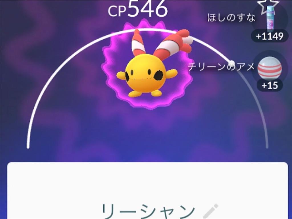 f:id:takoyaki3taro:20190116201237j:image