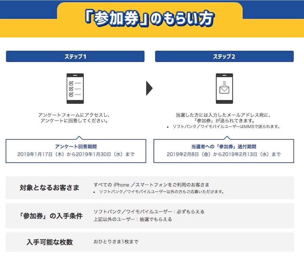 f:id:takoyaki3taro:20190117101613j:image