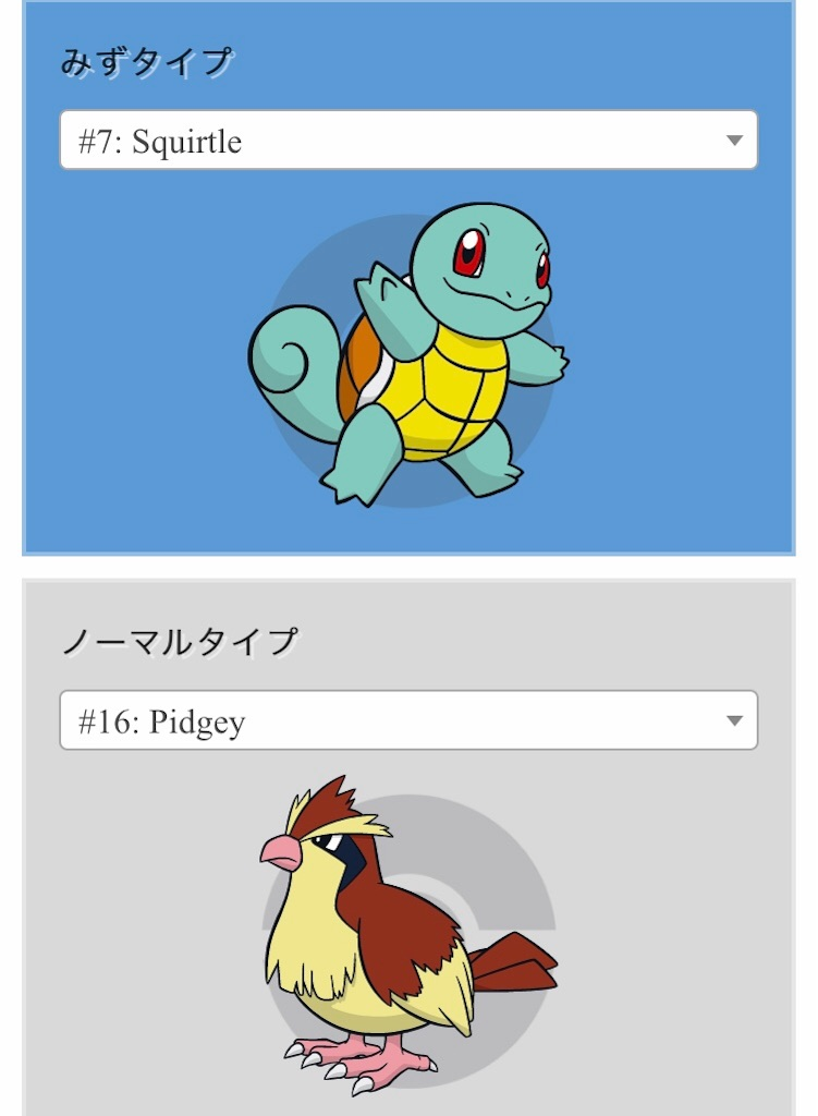 f:id:takoyaki3taro:20190117191833j:image
