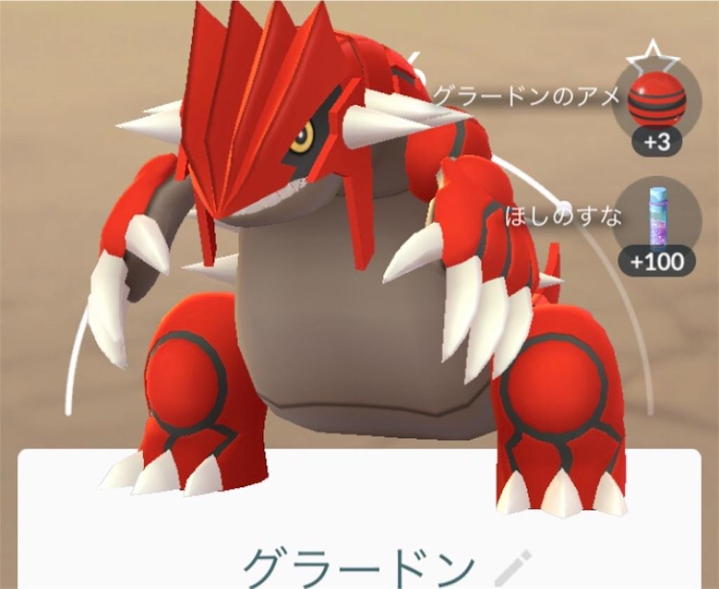 f:id:takoyaki3taro:20190117201841j:image