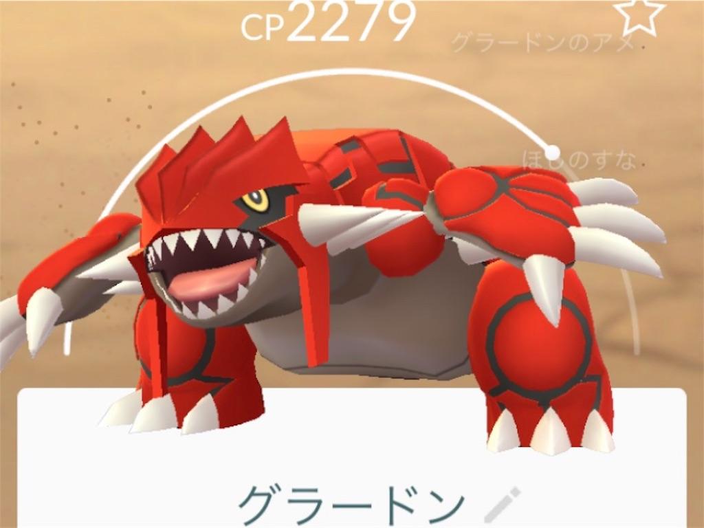 f:id:takoyaki3taro:20190118194218j:image