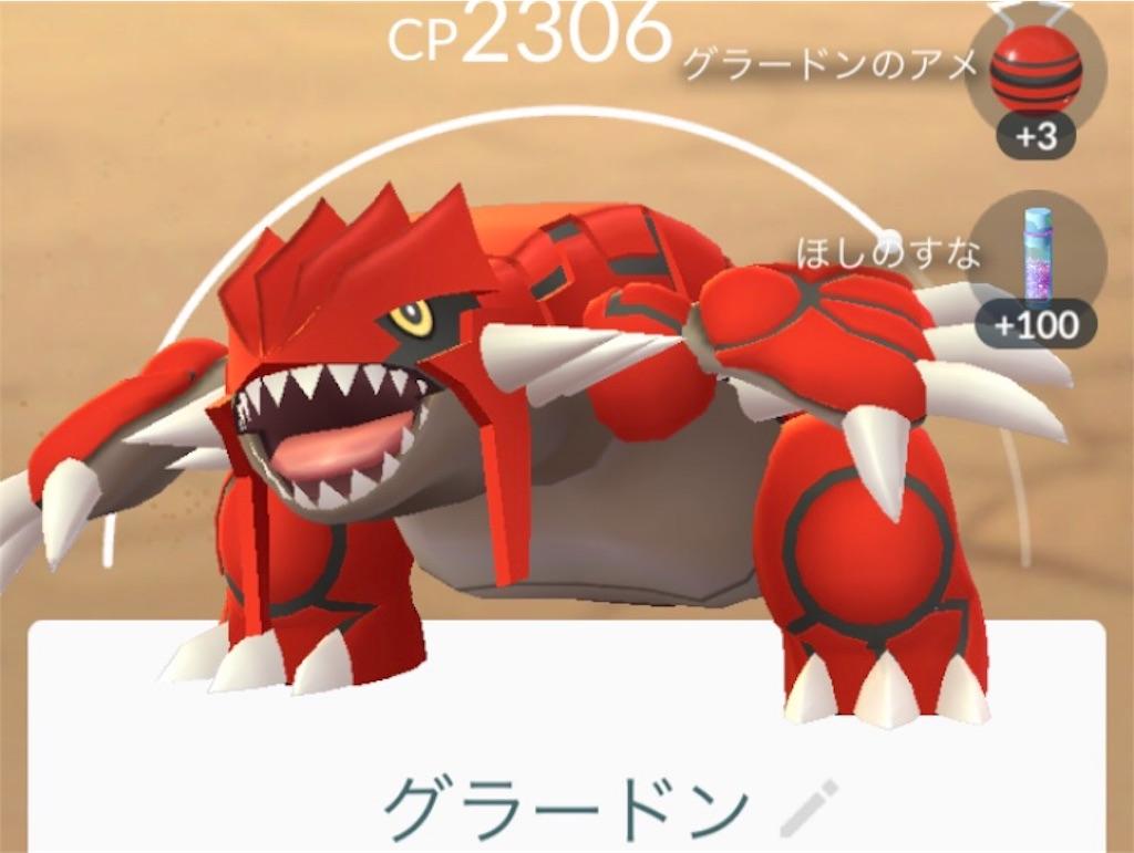f:id:takoyaki3taro:20190118194227j:image