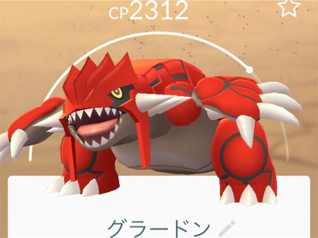 f:id:takoyaki3taro:20190118194229j:image