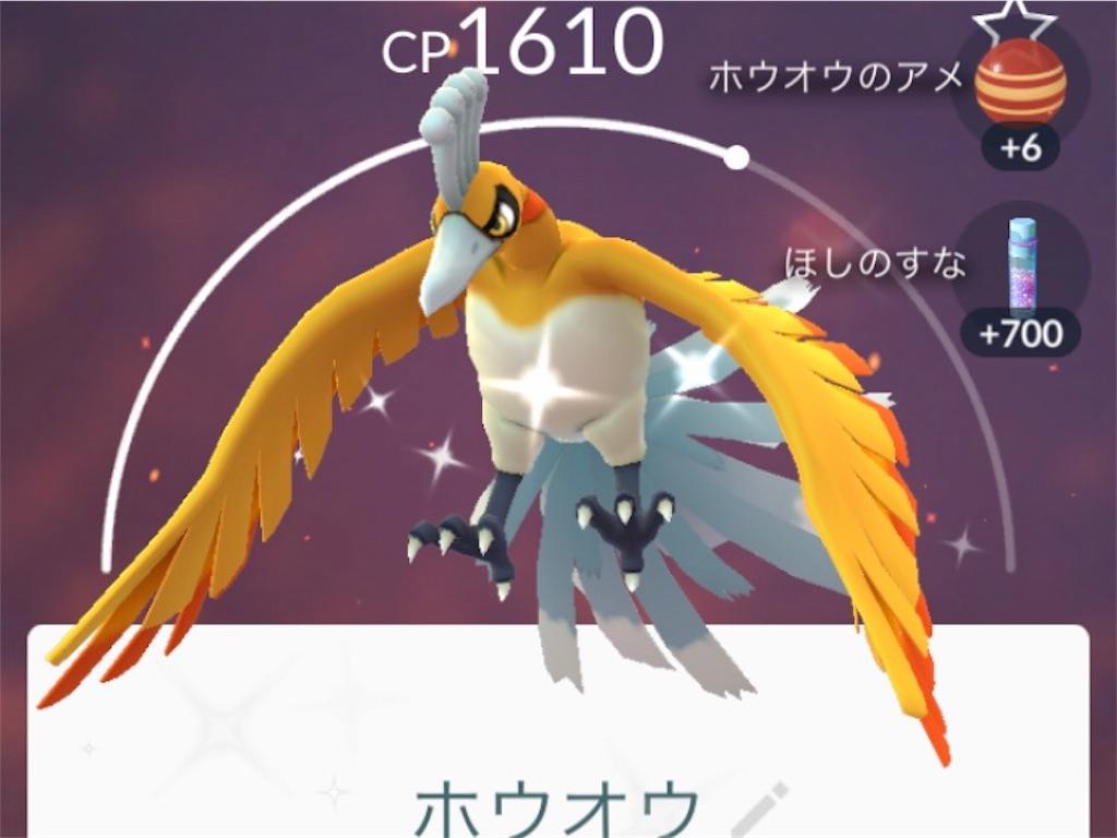 f:id:takoyaki3taro:20190127210103j:image