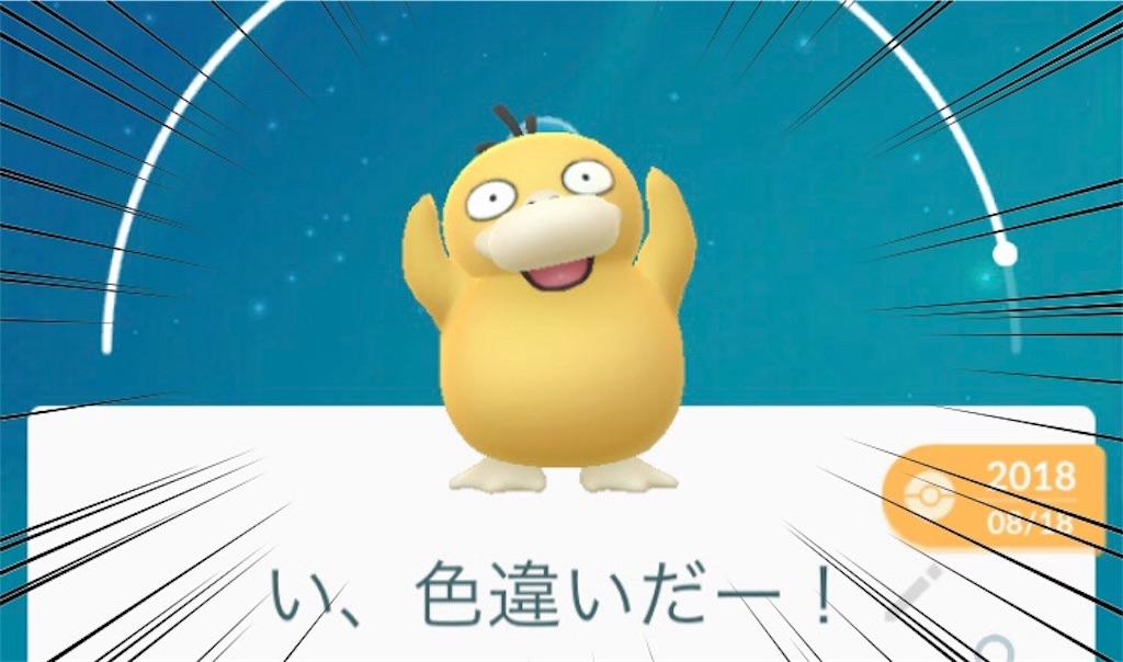 f:id:takoyaki3taro:20190127211934j:image